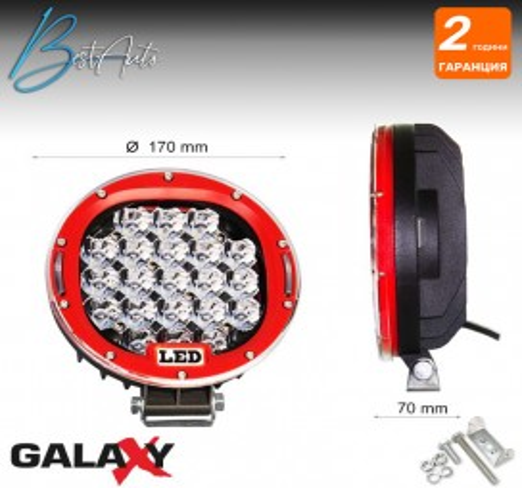 "LED фар Galaxy WL 105R 15W 12-24V 6000K 7"" - червен ринг"