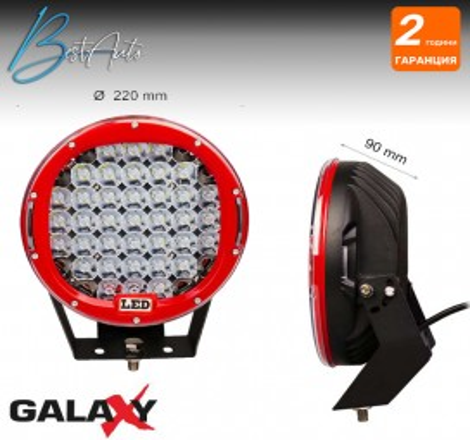 "LED фар Galaxy WL 185R 15W 12-24V 6000K 9"" - червен ринг"