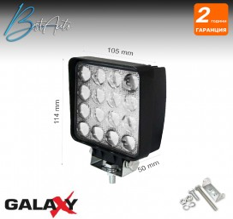 LED работна лампа Galaxy WL 048S 48W 12-80V 6000K 105мм