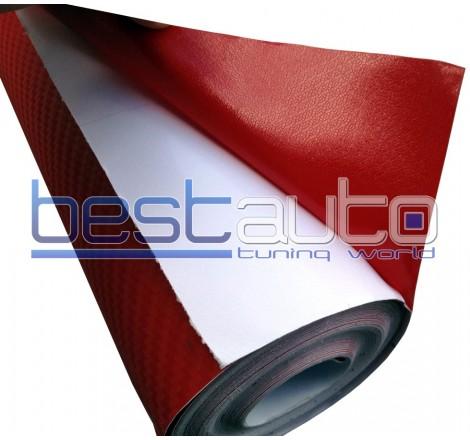 3D Червено Карбоново Фолио 500 x 127 cm.
