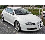 Тунинг за Alfa Romeo GT