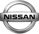 Алуминиеви степенки за Нисан / Nissan