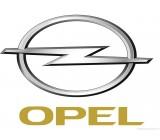 Алуминиеви степенки за Опел / Opel