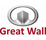Тунинг за Great Wall