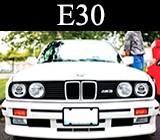 Бъбреци за BMW E30