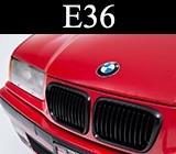 Бъбреци за BMW E36