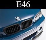 Бъбреци за BMW E46