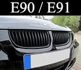 Бъбреци за BMW E90 / E91