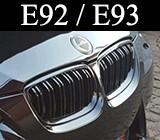 Бъбреци за BMW E92 / E93