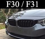 Бъбреци за BMW F30 / F31