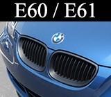 Бъбреци за BMW E60 / E61