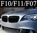 Бъбреци за BMW F10 / F11 / F07
