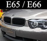 Бъбреци за BMW E65 / E66