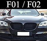 Бъбреци за BMW F01 / F02