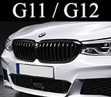 Бъбреци за BMW G11 / G12