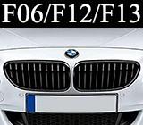 Бъбреци за BMW F06 / F12 / F13