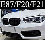Бъбреци за BMW E87 / F20 / F21