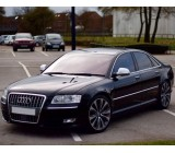 Стелки за Audi A8 D3 (2002-2010)