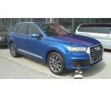 Стелки за Audi Q7 (2014+)