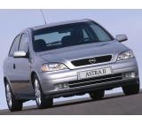 Стелки за Opel Astra G (1998-2003)