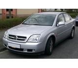 Стелки за Opel Vectra C / Signum (2001+)