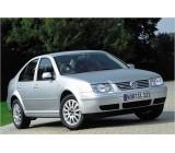 Стелки за Volkswagen Bora