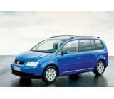 Стелки за Volkswagen Touran