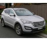 Стелки за Hyundai Santa Fe (2012+)