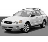 Стелки за Subaru Legacy / Outback