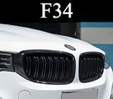 Бъбреци за BMW F34