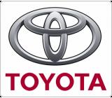 Спойлер за багажник за Toyota