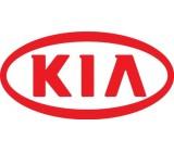 Спойлер за багажник Kia