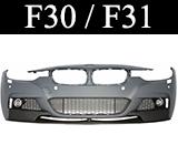 М брони за БМВ 3-та серия F30 / F31