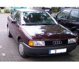 Спортни пружини за Audi 90