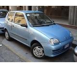 Спортни пружини за Fiat Seicento