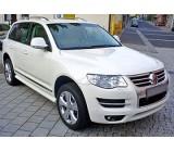 Автомобилни стелки Petex за Volkswagen Touareg