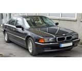 Тунинг фарове за BMW E38