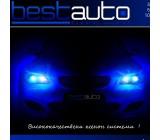 Ксенон системи - Формат HB3-9005
