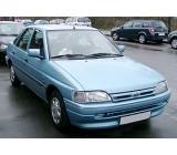 Тунинг стопове за Ford Escort Mk6 / Mk7 (1993-2000)